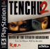 Tenchu 2: Birth of the Stealth Assassins Box