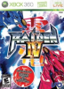 Raiden IV (Limited Edition) Box