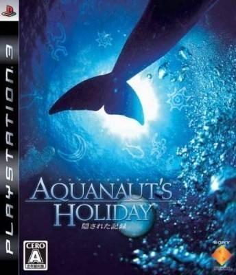 Aquanaut's Holiday: Kakusareta Kiroku Boxart