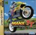 マンクスTTスーパーバイク Box