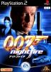 007 ナイトファイア Box