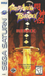 Battle Arena Toshinden: Remix