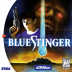 Blue Stinger Box