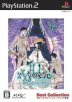 xxxHOLiC ~四月一日の十六夜草話~ Best Collection Box