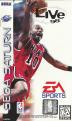 NBA Live 98 Box