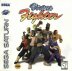 Virtua Fighter Box