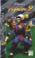 Virtua Fighter 2 Box