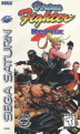 Virtua Fighter Remix Box