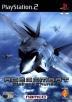 Ace Combat: Distant Thunder Box