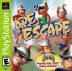 Ape Escape (Greatest Hits) Box