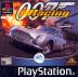 007 Racing Box