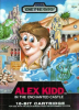 Alex Kidd In The Enchanted Castle Box