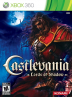 Castlevania: Lords of Shadow (Limited Edition) Box