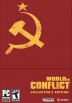 World in Conflict (Collector's Edition) Box