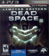 Dead Space 2 (Limited Edition) Box