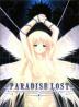 PARADISE LOST 新装版 Box