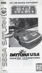 Daytona USA: C.C.E. Net Link Edition
