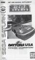 Daytona USA: C.C.E. Net Link Edition Box