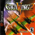 Giga Wing 2 Box