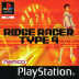 Ridge Racer Type 4 Box