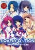 LOVELY×CATION(ラブリケーション) 初回限定版≪発売日後入荷分≫ Box