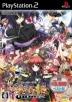 戦極姫 ~戦乱に舞う乙女達~ 【システムソフトセレクション】 Box