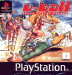 V-Ball: Beach Volley Heroes Box