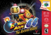 Bomberman: The Second Attack Box