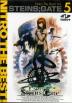 Steins;Gate (Nitro the Best! Vol. 5) Box
