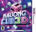 Mahjong Cub3d Box