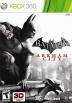 Batman: Arkham City Box