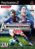 ワールドサッカーウイニングイレブン2012 Box