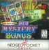 Neo Mystery Bonus Box