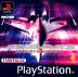 Ace Combat 3: Electrosphere Box