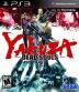 Yakuza: Dead Souls Box