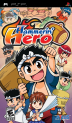 Hammerin' Hero Box
