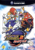 Sonic Adventure 2 Battle Box