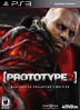 Prototype 2 (Blackwatch Collector's Edition) Box