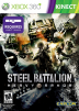 Steel Battalion: Heavy Armor Box
