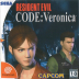 Resident Evil: Code: Veronica Box