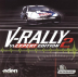 V-Rally 2: Expert Edition Box
