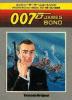 007 ジェイムスボンド Box