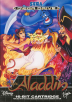 Disney's Aladdin Box