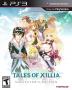 Tales of Xillia (Collector's Edition) Box