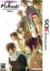 Hakuoki: Memories of the Shinsengumi (Limited Edition) Box
