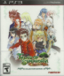 Tales of Symphonia Chronicles (Collector's Edition) Box