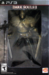 Dark Souls II (Collector's Edition) Box