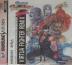 Virtua Fighter Remix Box