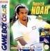 Yannik Noah All Star Tennis 2000 Box