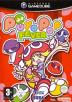 Puyo Pop Fever Box